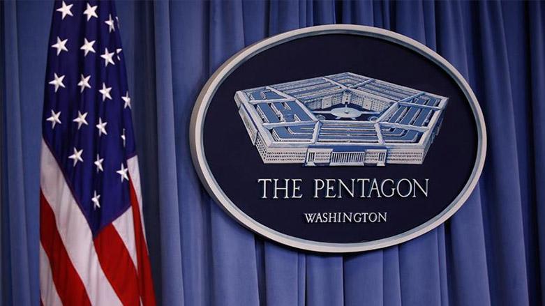 Pentagon: Rusya'nın yaptığı yığınak kaygı verici