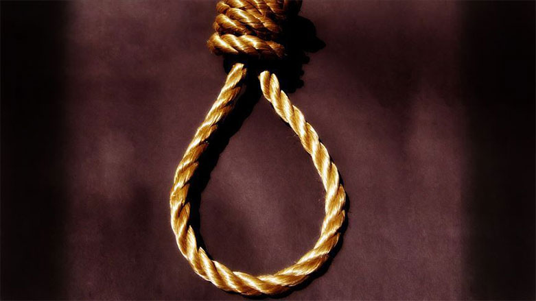 Af Örgütü: 2020'de 483 kişi idam edildi