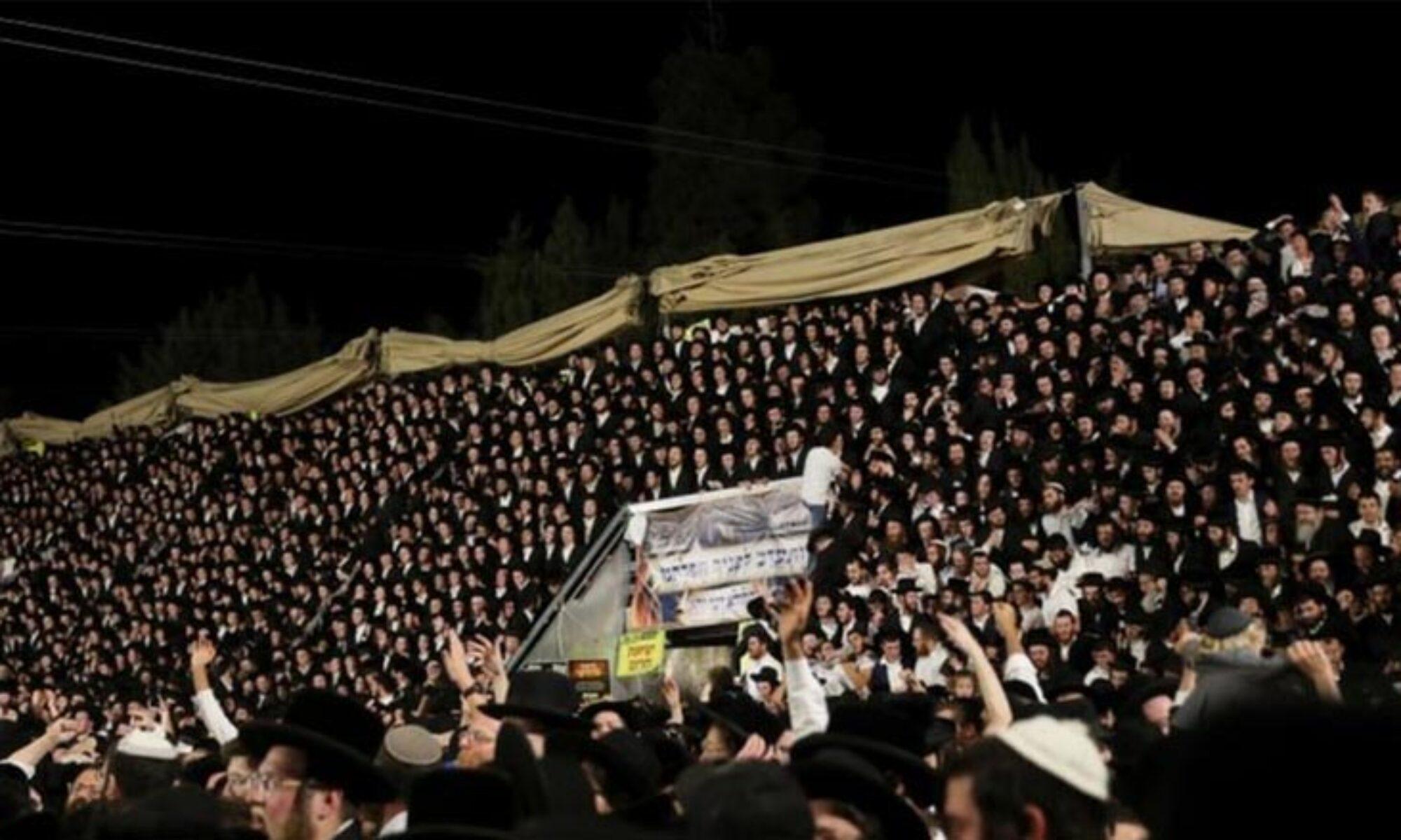 İsrail'deki bayram kutlamalarında izdiham: En az 44 ölü