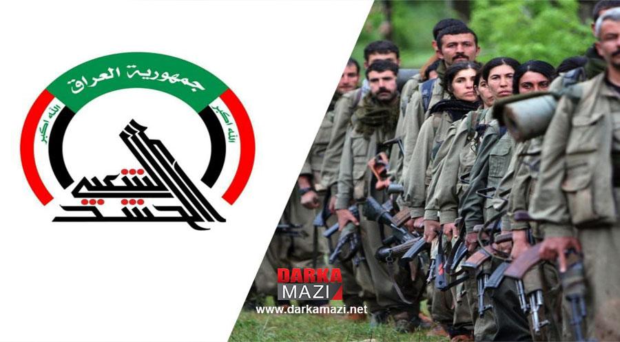 Kürt düşmanı Haşdi Şabi ve PKK arasında yeni bir askeri anlaşma yapıldı Ebu Fedek, Şengal, Ezidi,