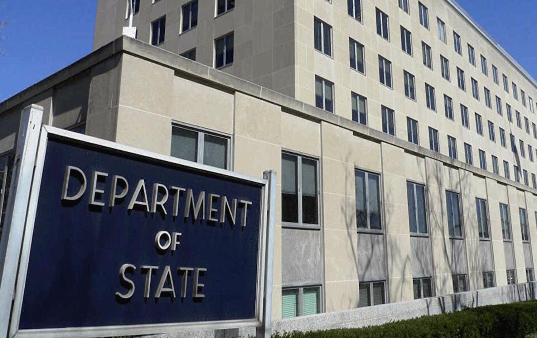 ABD Dışişleri Bakanlığı Erbil saldırısına dönük açıklama yaptı