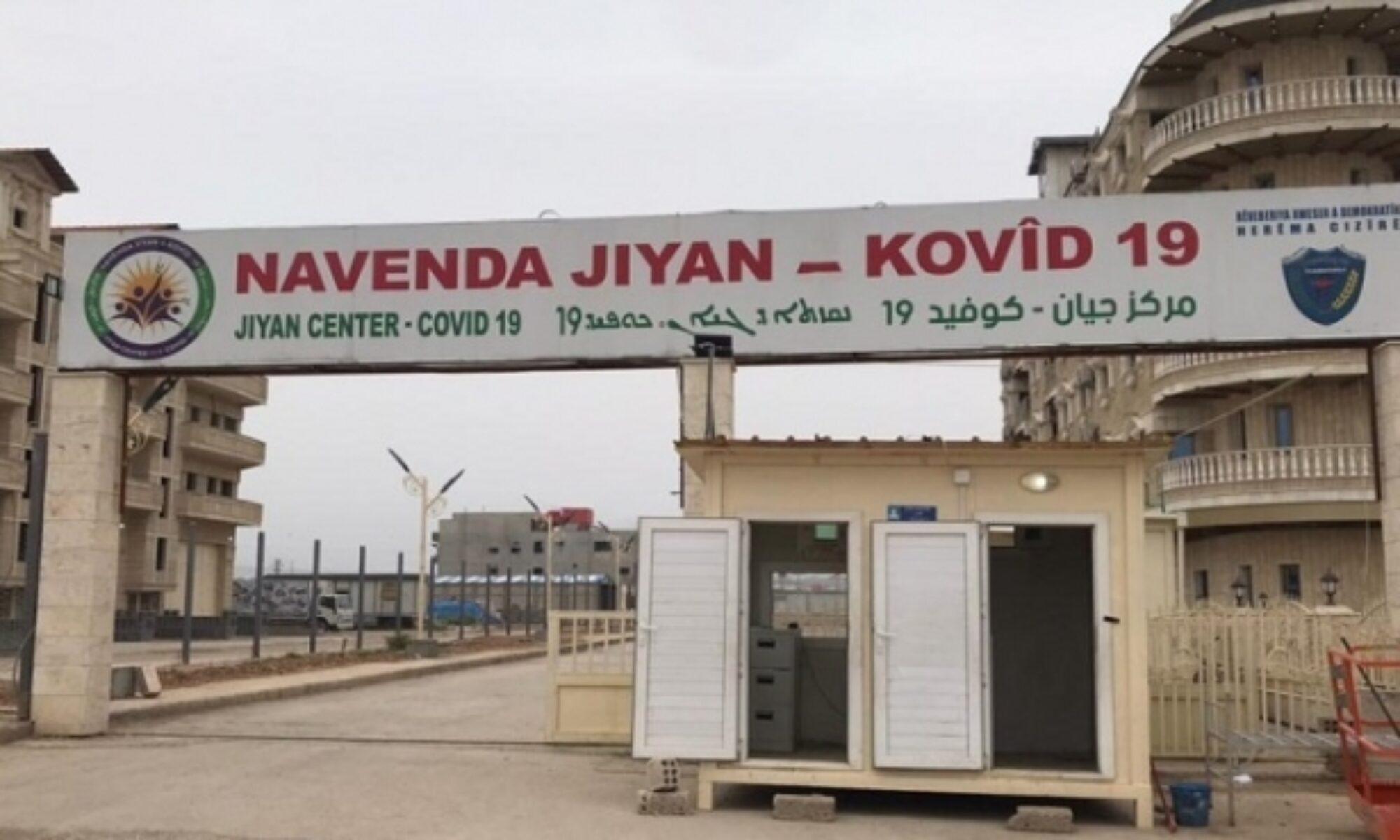Rojava'da Kovid bilançosu ağırlaşıyor: son 24 saat içinde 15 ölüm, 233 vakka