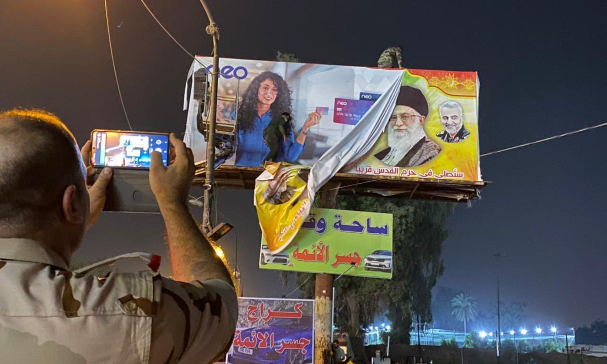 Halk istedi, Kazımi talimat verdi: Humeyni, Hameney ve Süleymani'nin resmi bilboardlardan kaldırıldı