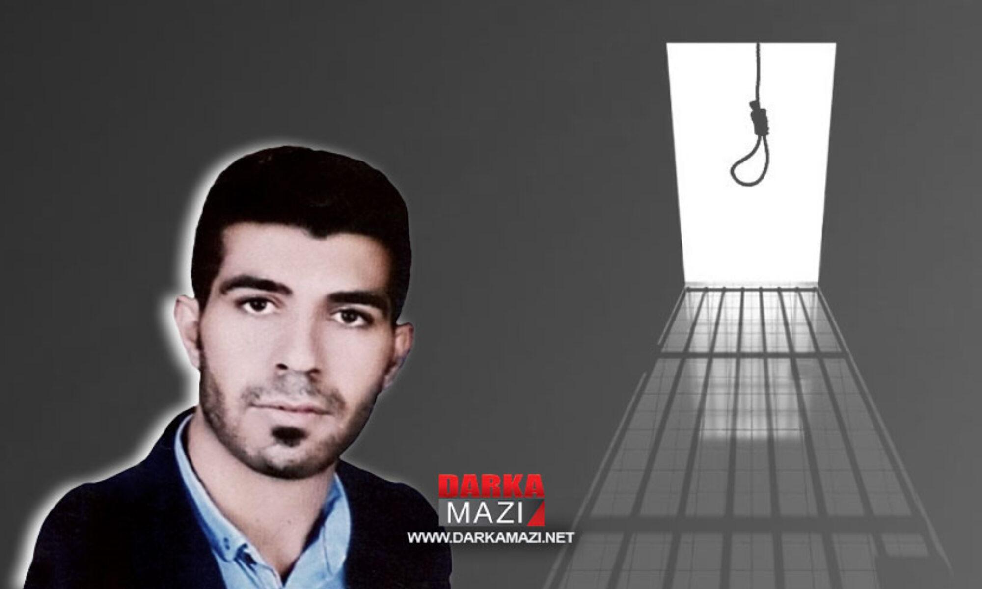 İran bir Kürdü daha idam etti