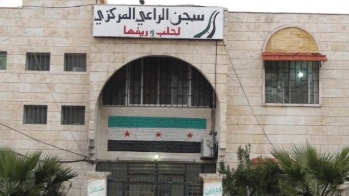Bab'daki Rayi cezaevi Kürtlere zulüm yuvasına döndü:64 yaşındaki kadın işkence ile öldürüldü
