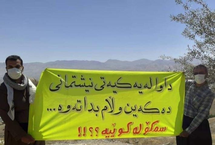 Doğu Kürdistan-Sine kentinde halk YNK'nin tutukladığı peşmerge Benefşi için eylem yaptı