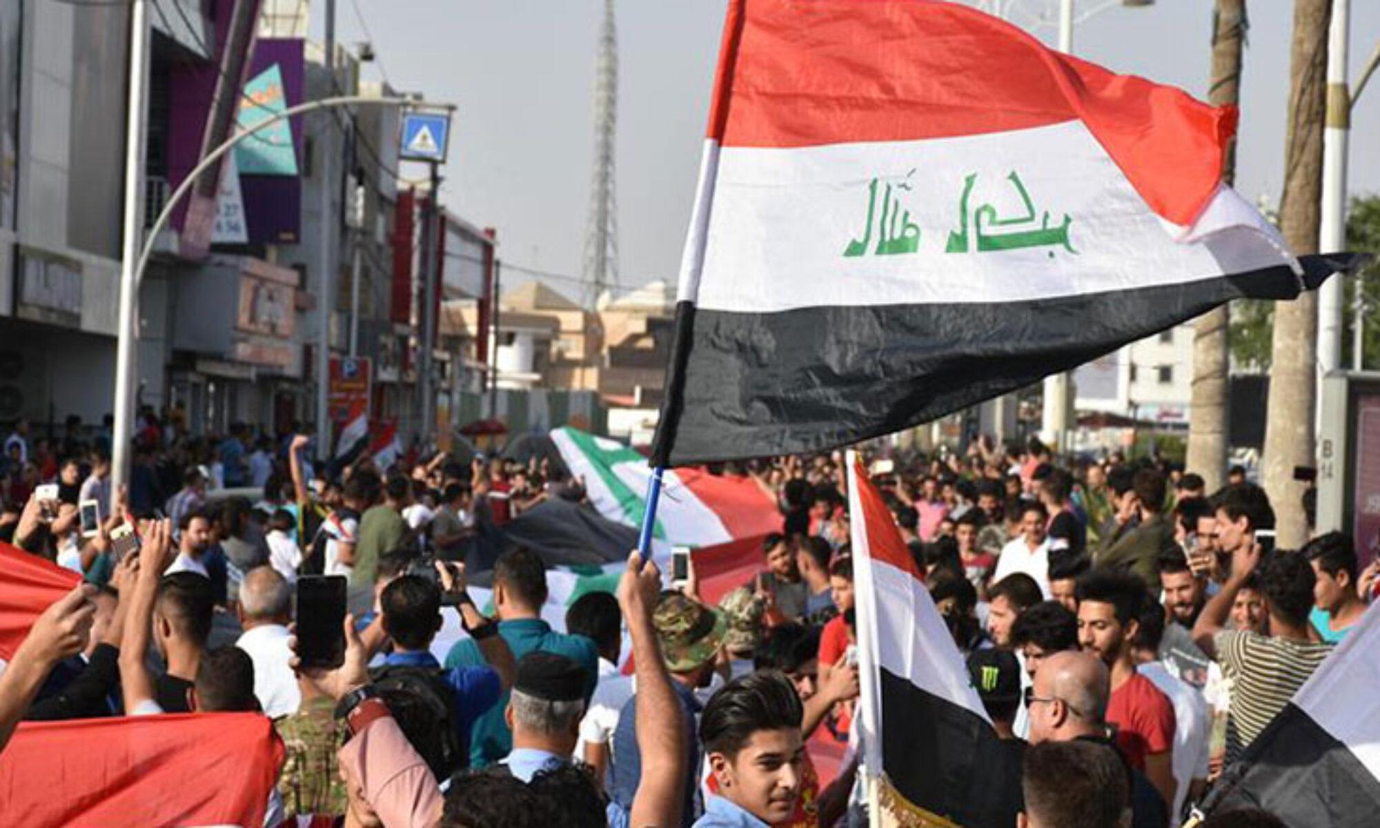 Irak'ta protestoculara ateş açıldı