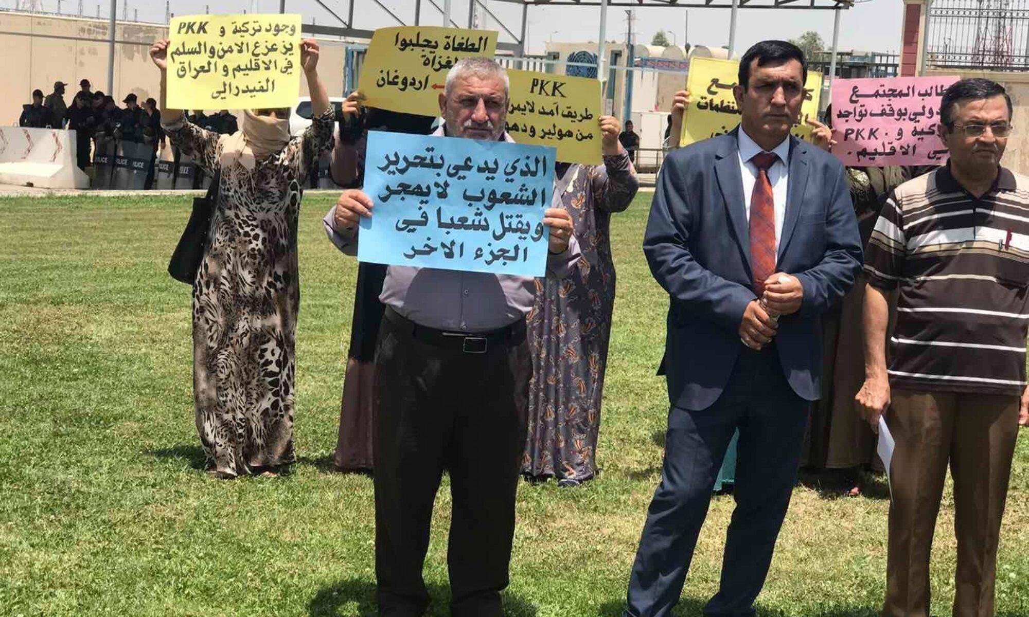 Erbil BM binası önünde PKK protesto edildi