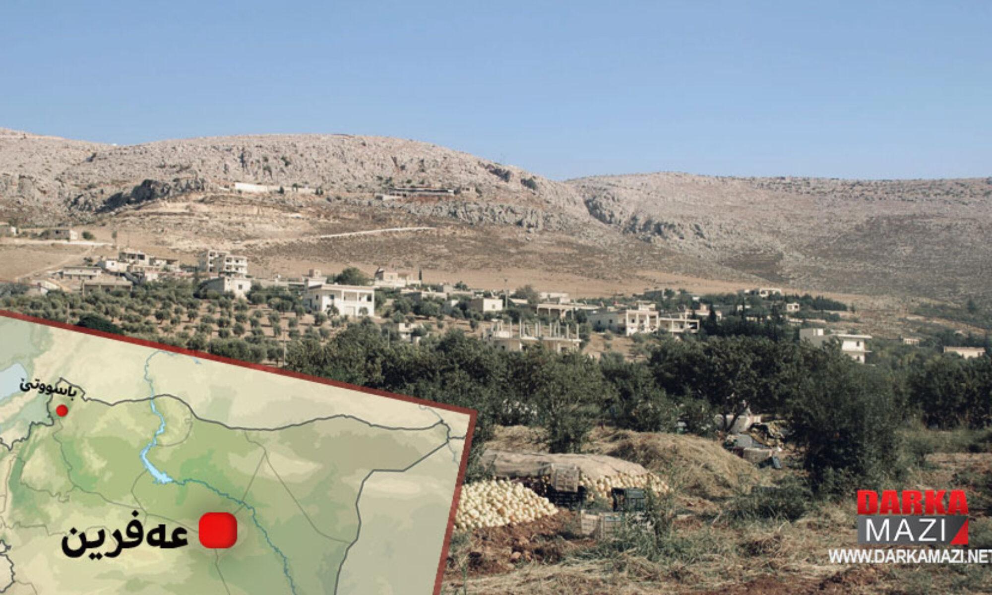 Türkiye'ye bağlı çeteler Efrin'in Basut köyünde 7 kişiyi kaçırdı