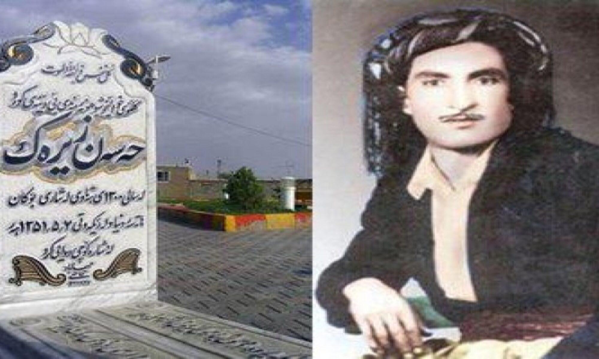 Hesen Zirek'in 49 yıl önce bu gün ardında 1500'e yakın eser bırakarak aramızdan ayrıldı Pire Merd, Bokan, Mahabat, Kürdistan, Ey Niştiman, Newroz, yalla ŞOför