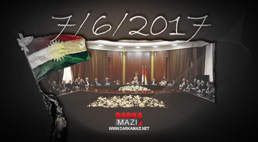 Bu gün Kürdistan Bölgesinin Bağımsızlık Referandumu için karar alışının 4'üncü yıl dönümü