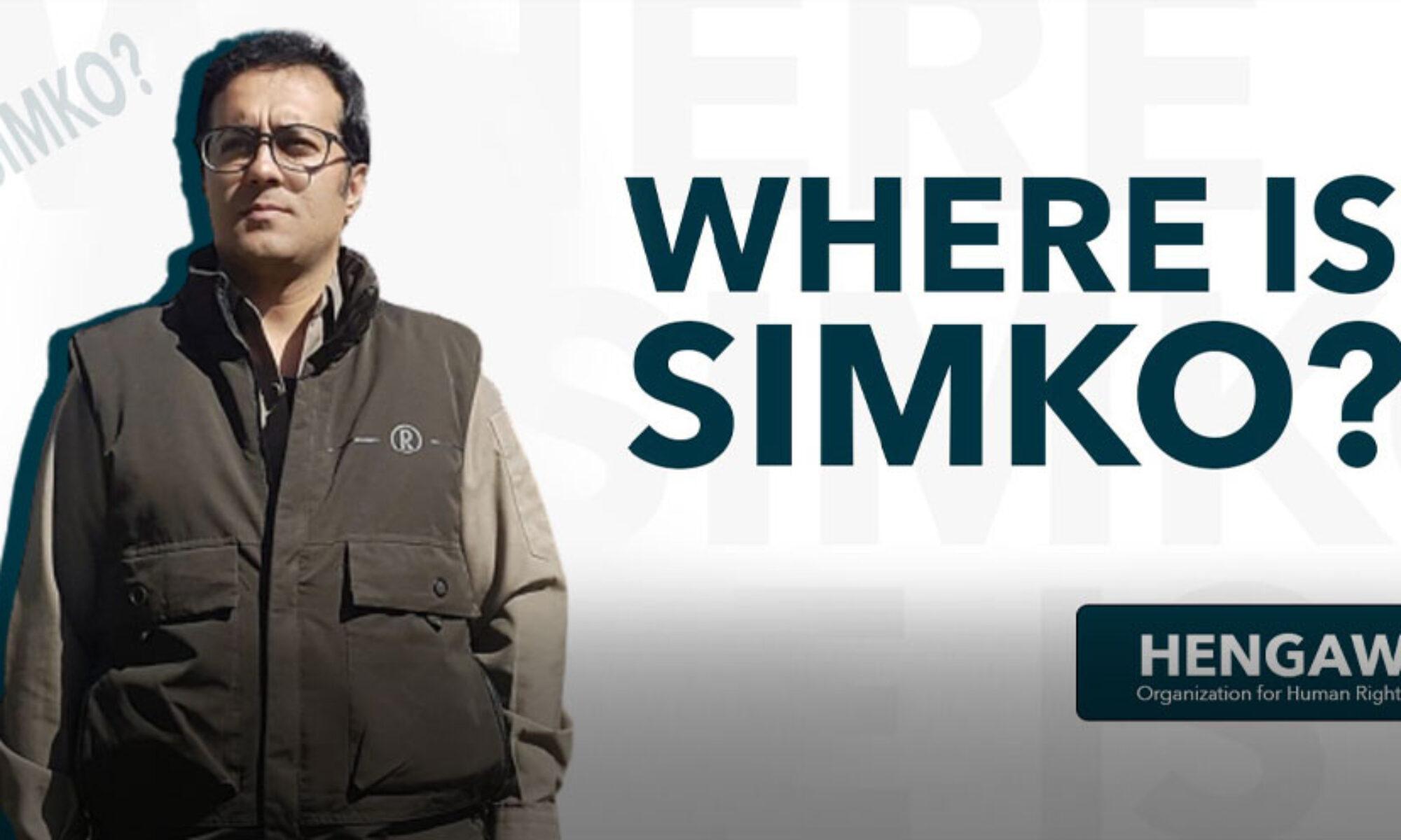 Hengaw YNK Anti-terör güçlerinin faili meçhul ettiği Simko Benefşî için çağrı yaptı