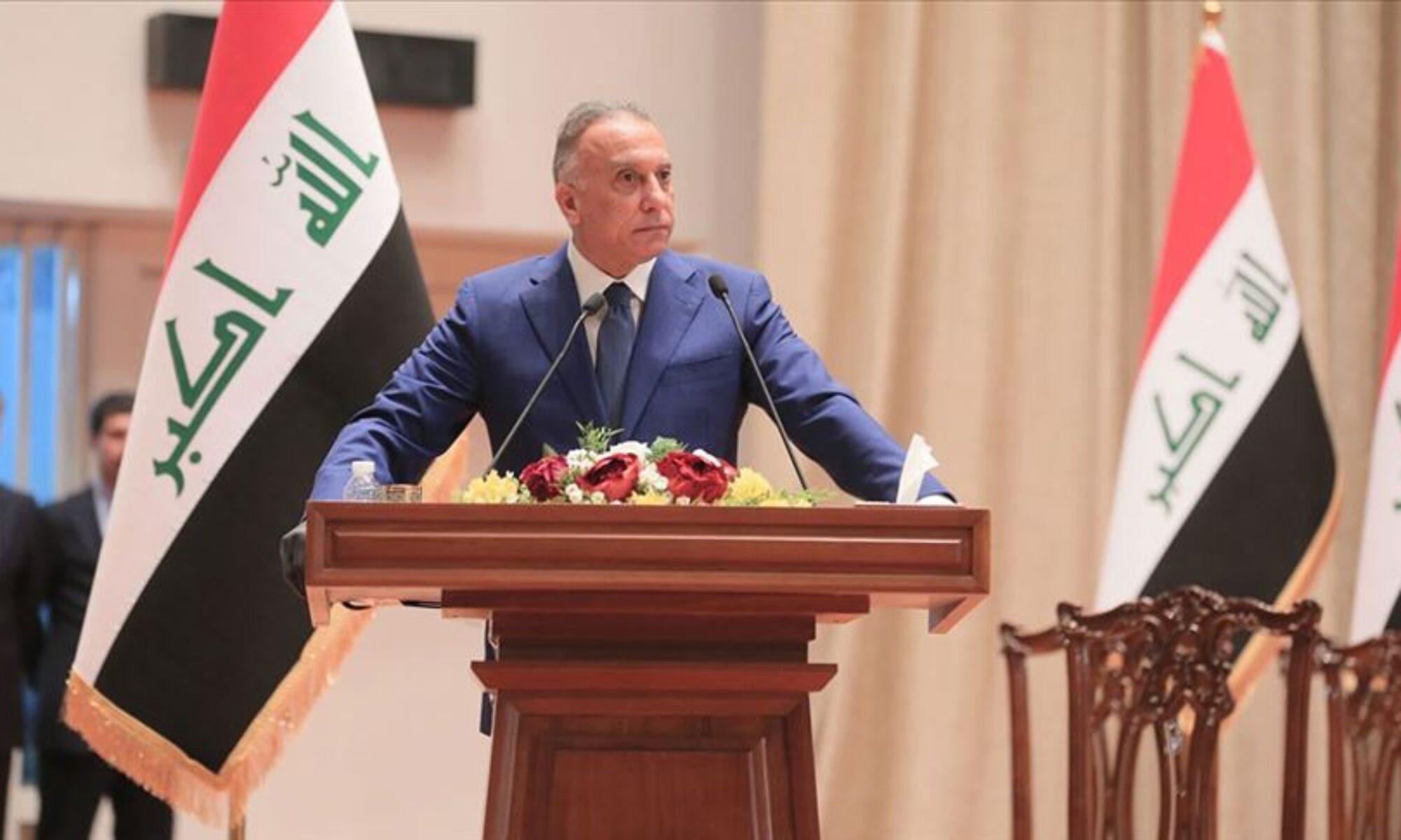 Başbakan Kazimi: Seçimlere katılmayacağım