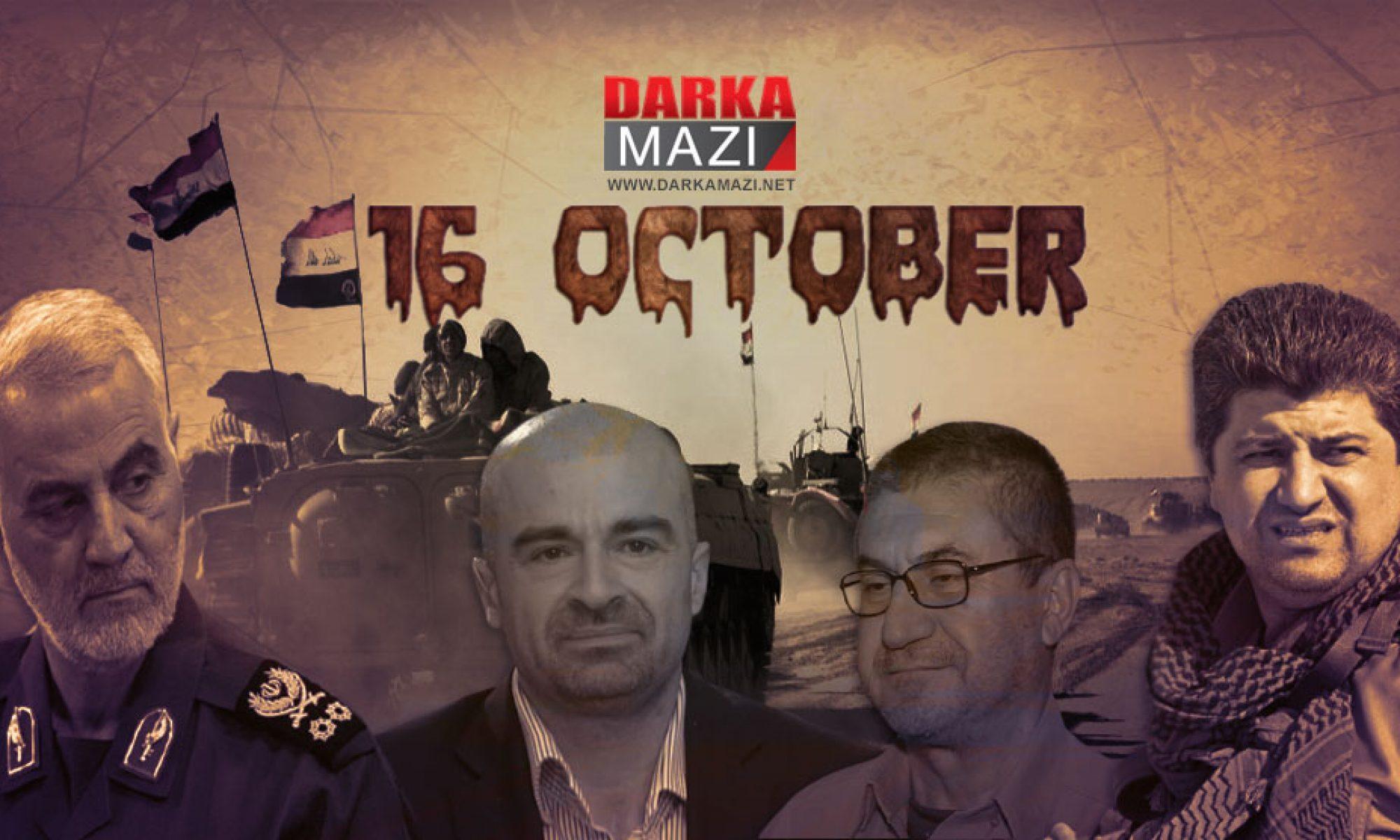 16 Ekim 2017 tarihinde Kerkük'ü satanlar Erbil'e yapılan füze saldırılarının sorumlusudur