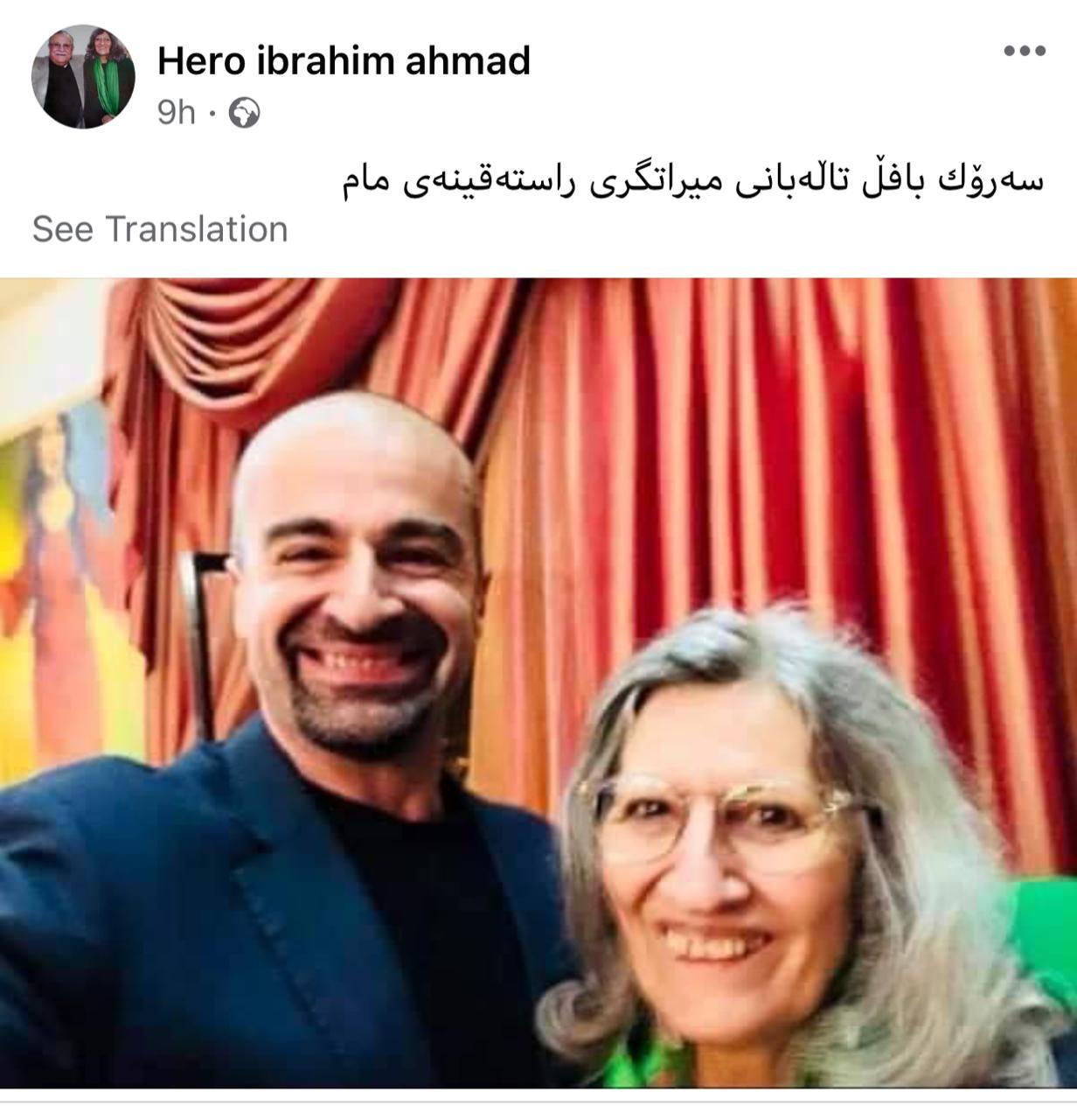 Hero İbrahim Ahmed YNK içindeki iç çatışmada tavrını koydu: Başkan Pavel Mam Celal'in gerçek mirasçısıdır YNK; Lahor Cengi, asayiş