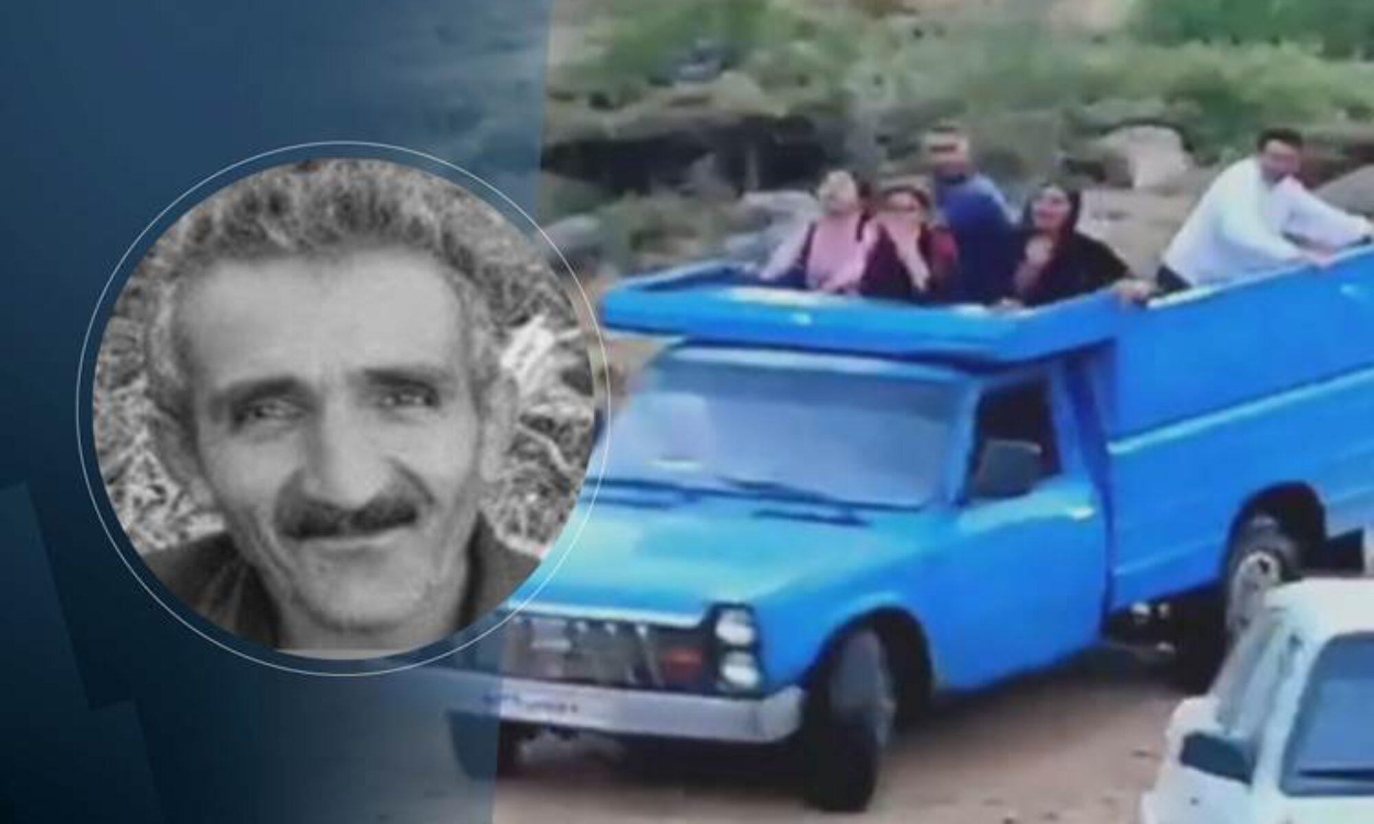 6 çocuk babası Kürt kolberi öldür İran güçlerinin ateşi sonucu hayatını kaybetti