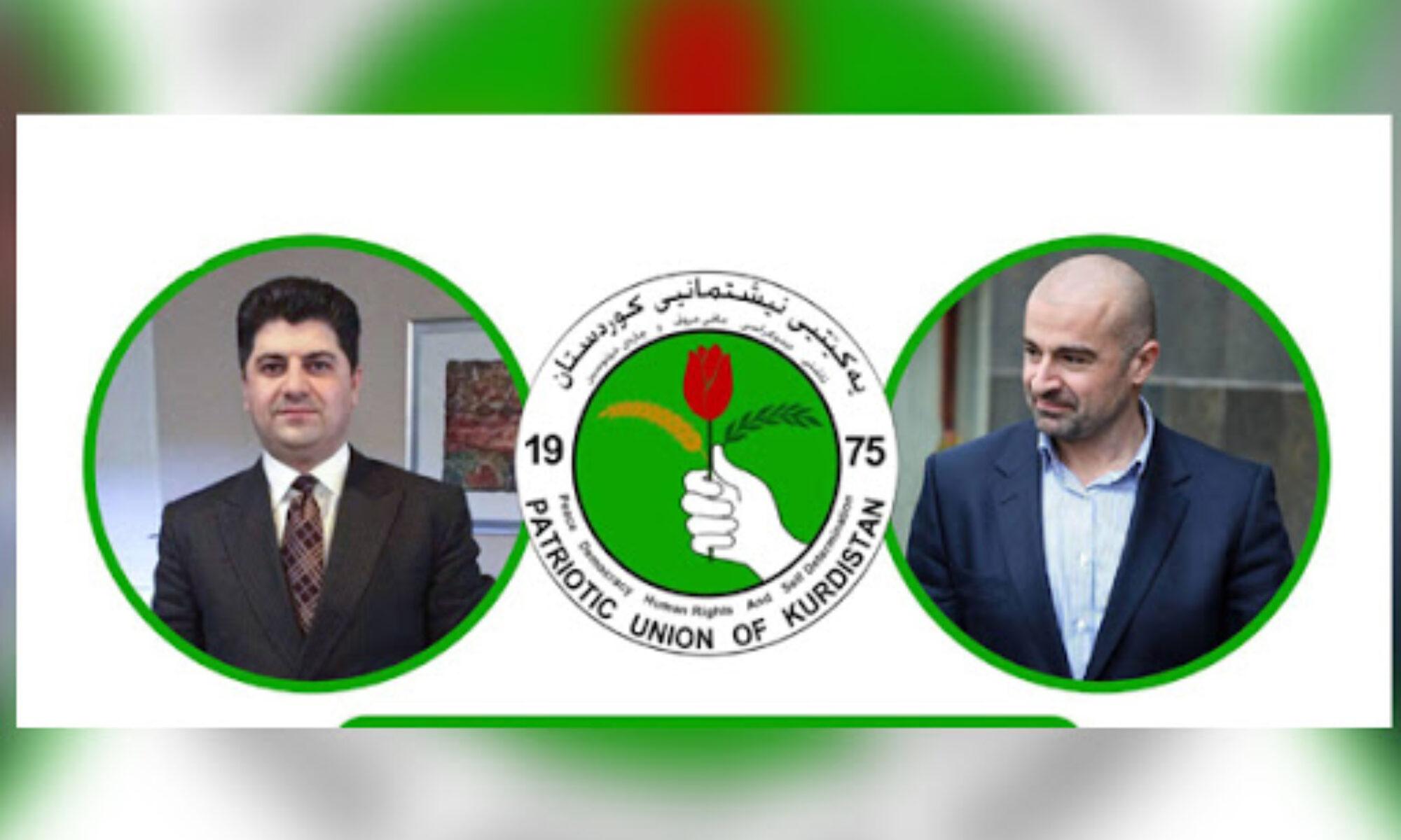 YNK'de Eş Başkanılk kalktı mı? Lahor Cengi, Bafil Talabani, Zanyarı, Kubard Talabani