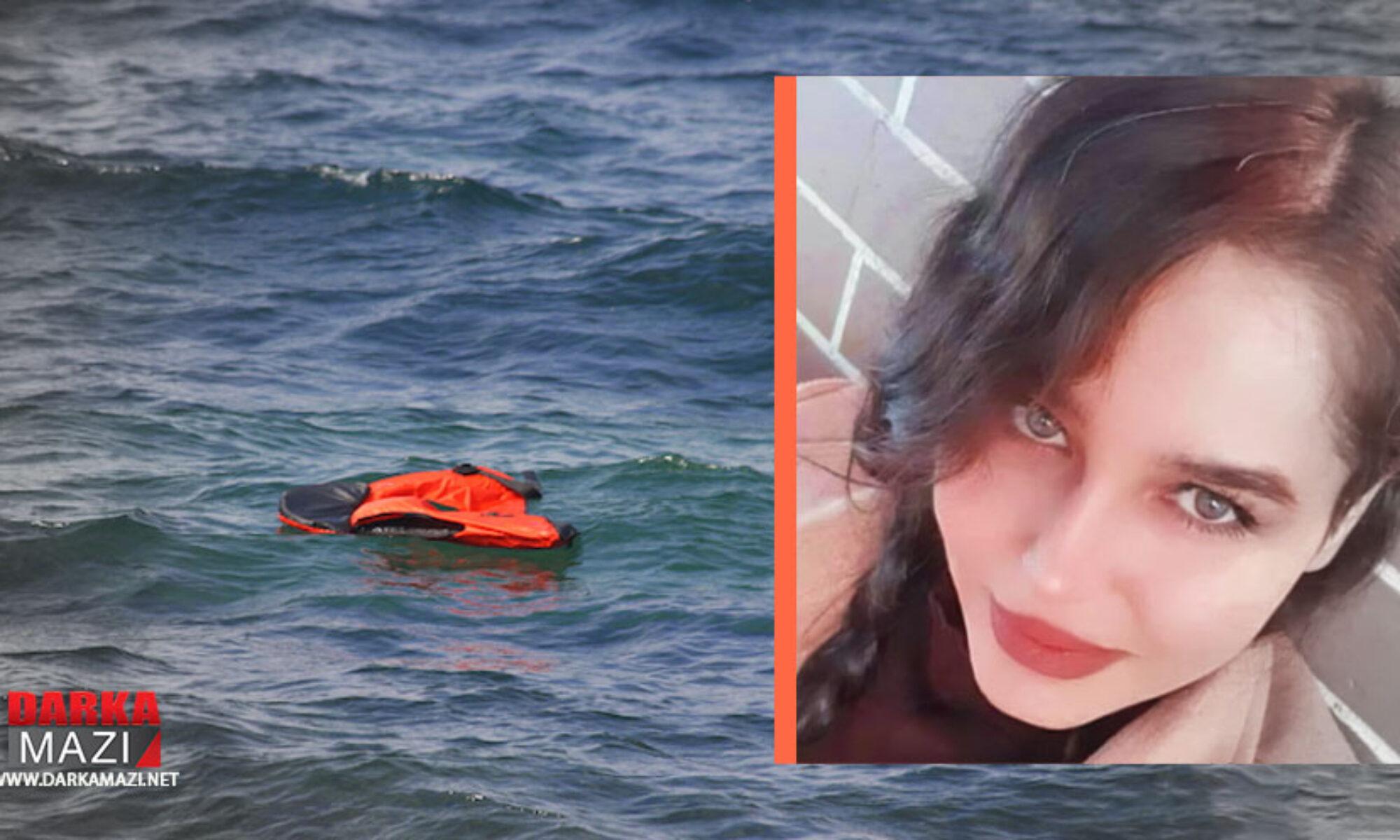 Genç Kürt mülteci kadın Manş denizini geçmek isterken hayatını kaybetti Münire Haydari, Yunanistan