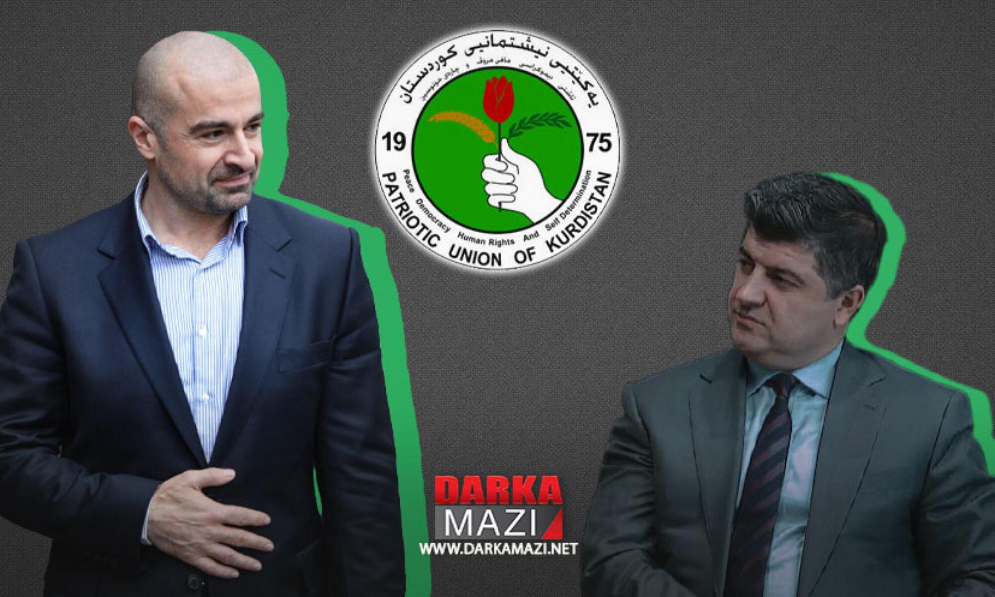 YNK Politbürosundan yeni döneme evet oyu: Pafil Talabani'nin başkanlığı resmen onayladı