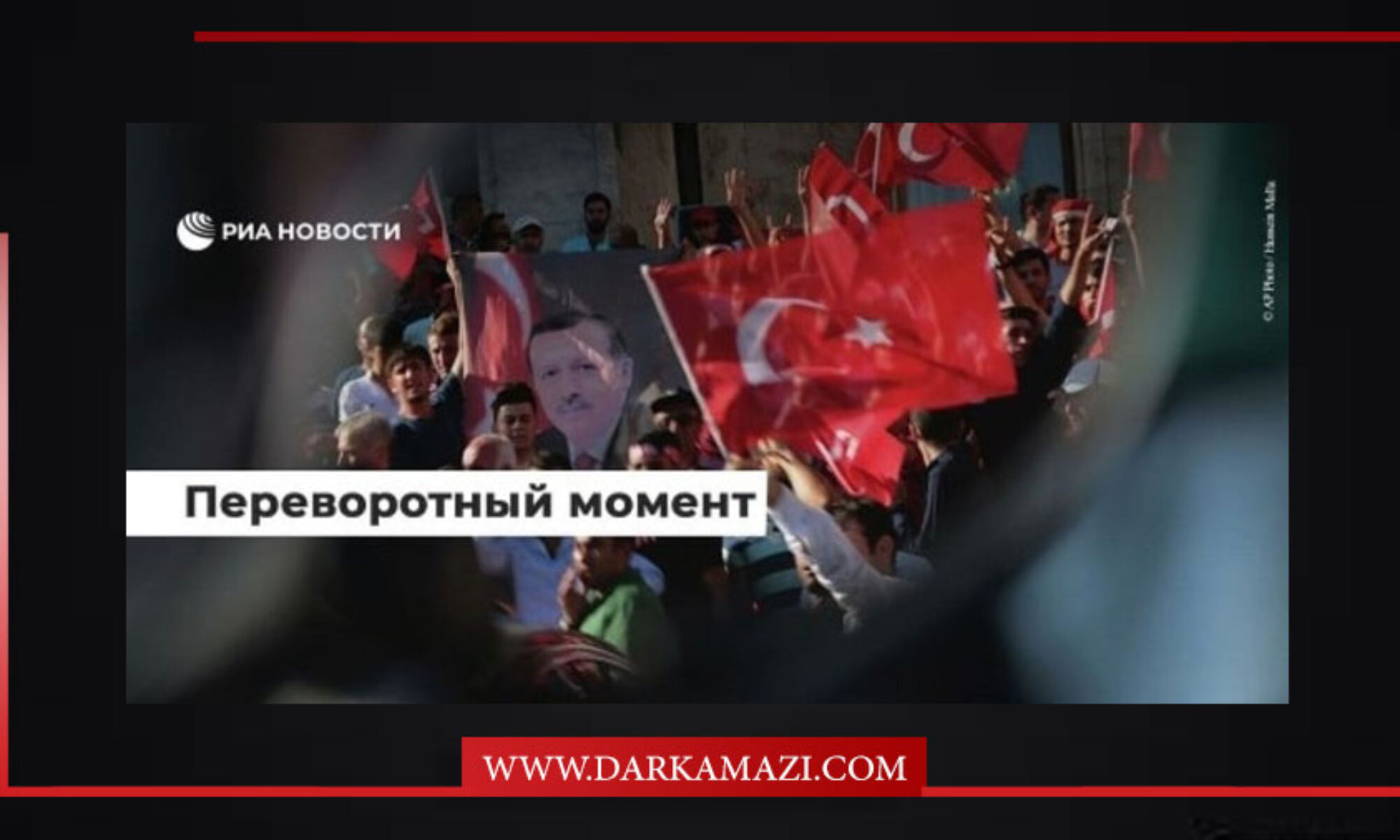 Rusya'nın devlet haber ajansı RİA Novisti Türkiye'deki 15 Temmuz darbe olaylarını değerlendiren özel bir dosya yayınladı Erdoğan, ordu, TSK, Türkiye,