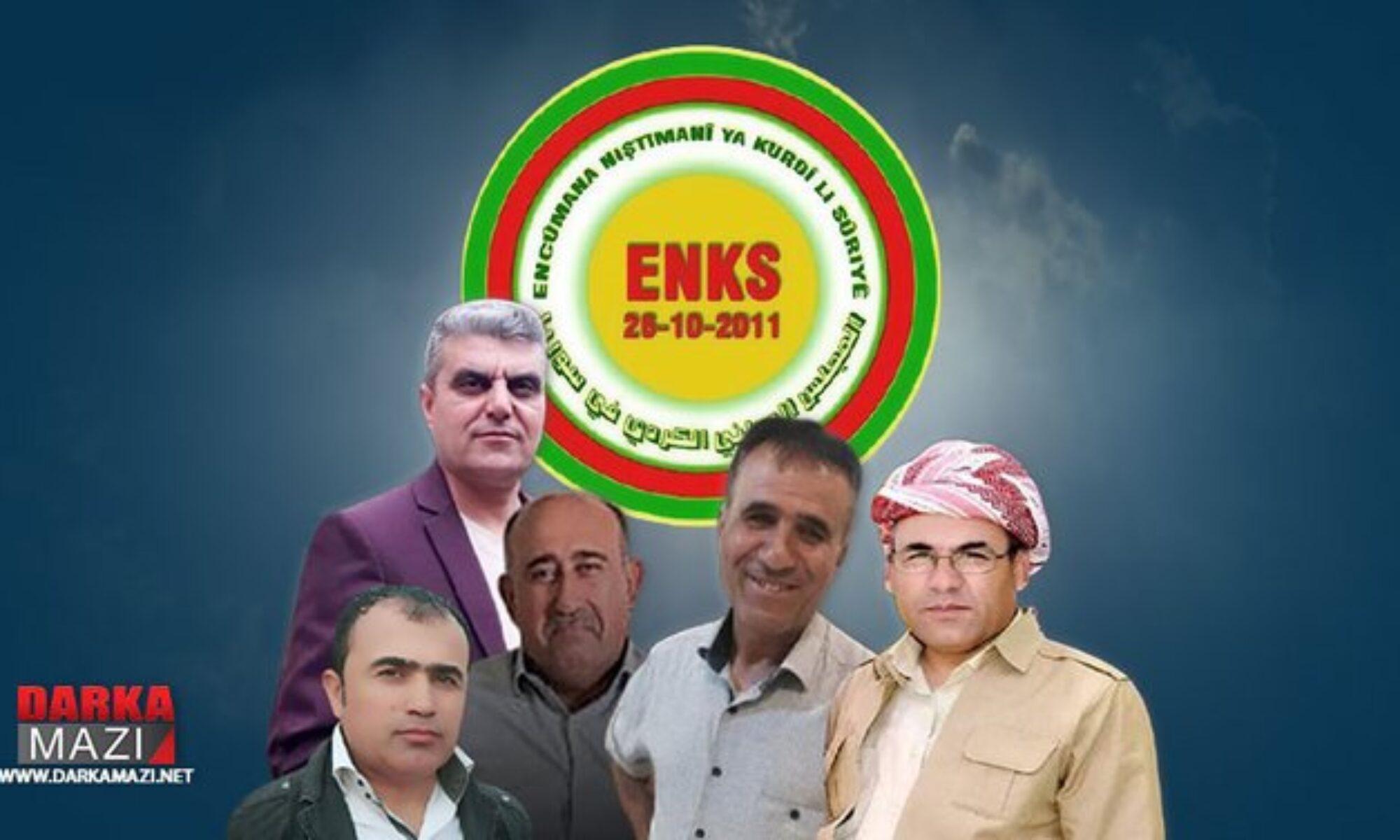 ENKS:Üyelerimizin kaçırılması Kürt diyaloğunu bitirmeye yöneliktir HSD, Amerika, Kürt Diyaloğu