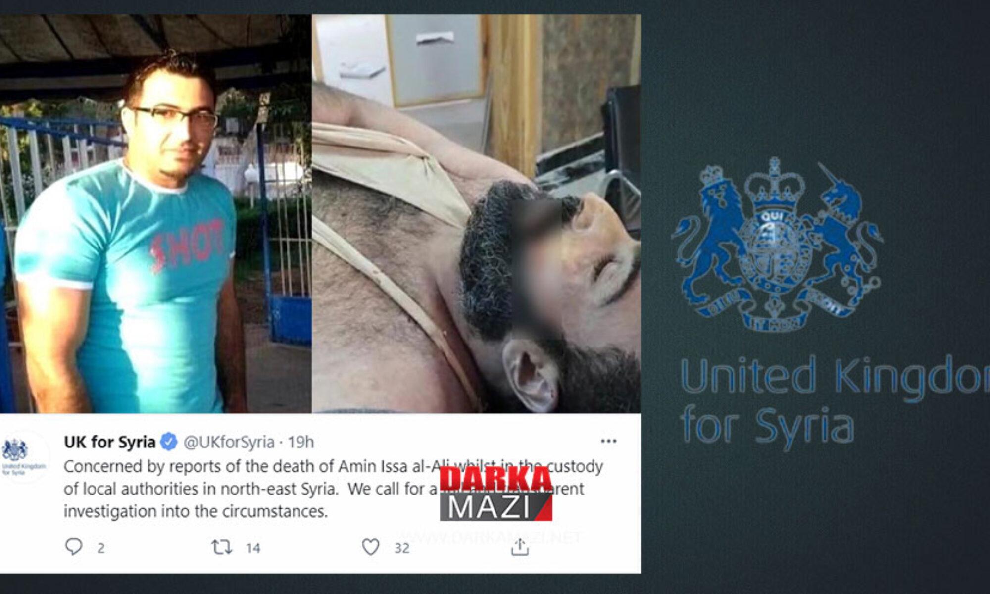 """İngiltere: """"Emin İsa'nın işkence ile öldürülmesi konusunda şefaf soruşturma istiyoruz"""" Jonathan Hargreaves Rojava, Suriye Özerk YÖnetimi, Asayiş"""