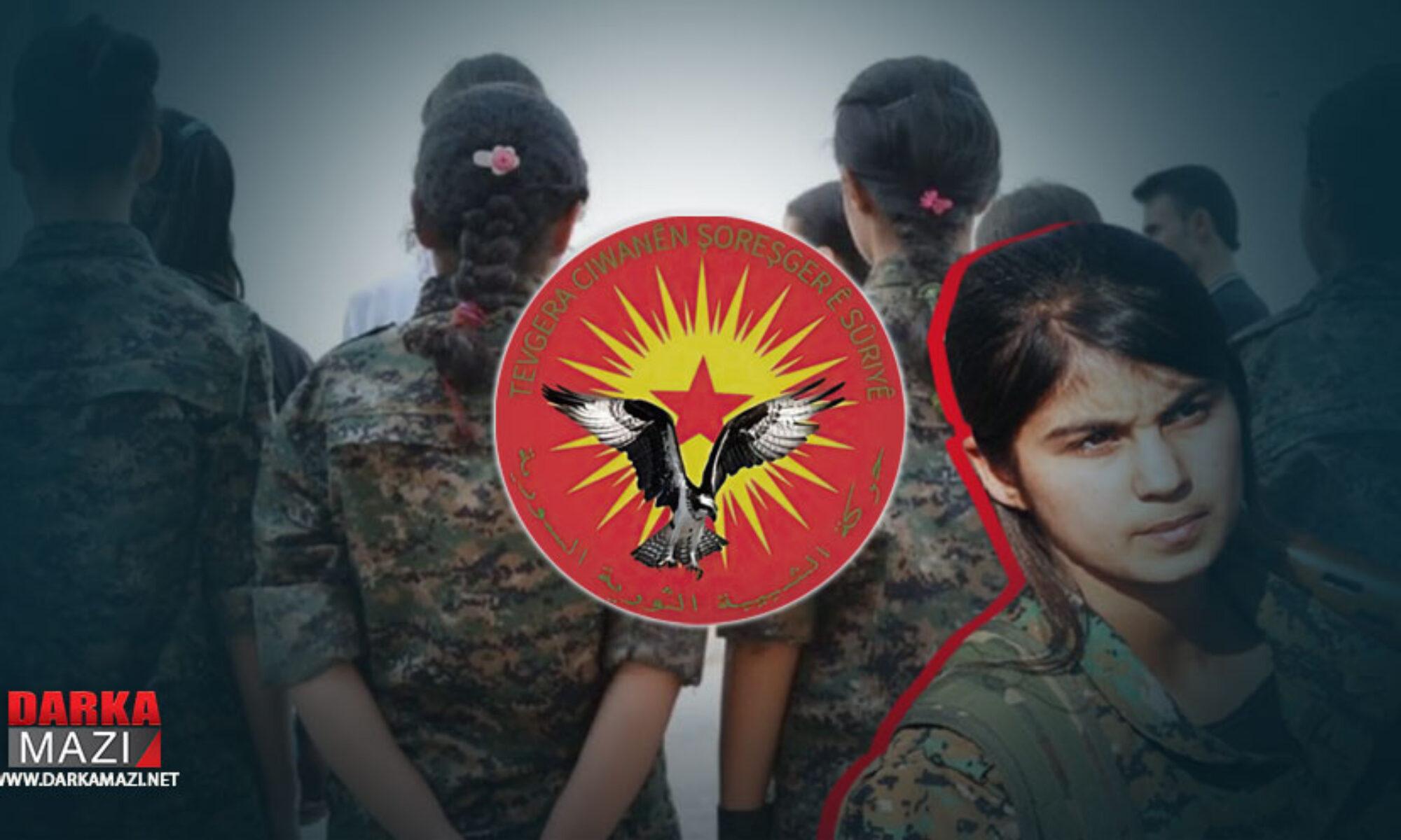 PKK'ye bağlı Ciwanên Şoreşger Qamişlo'da 15 yaşındaki çocuğu kaçırdı