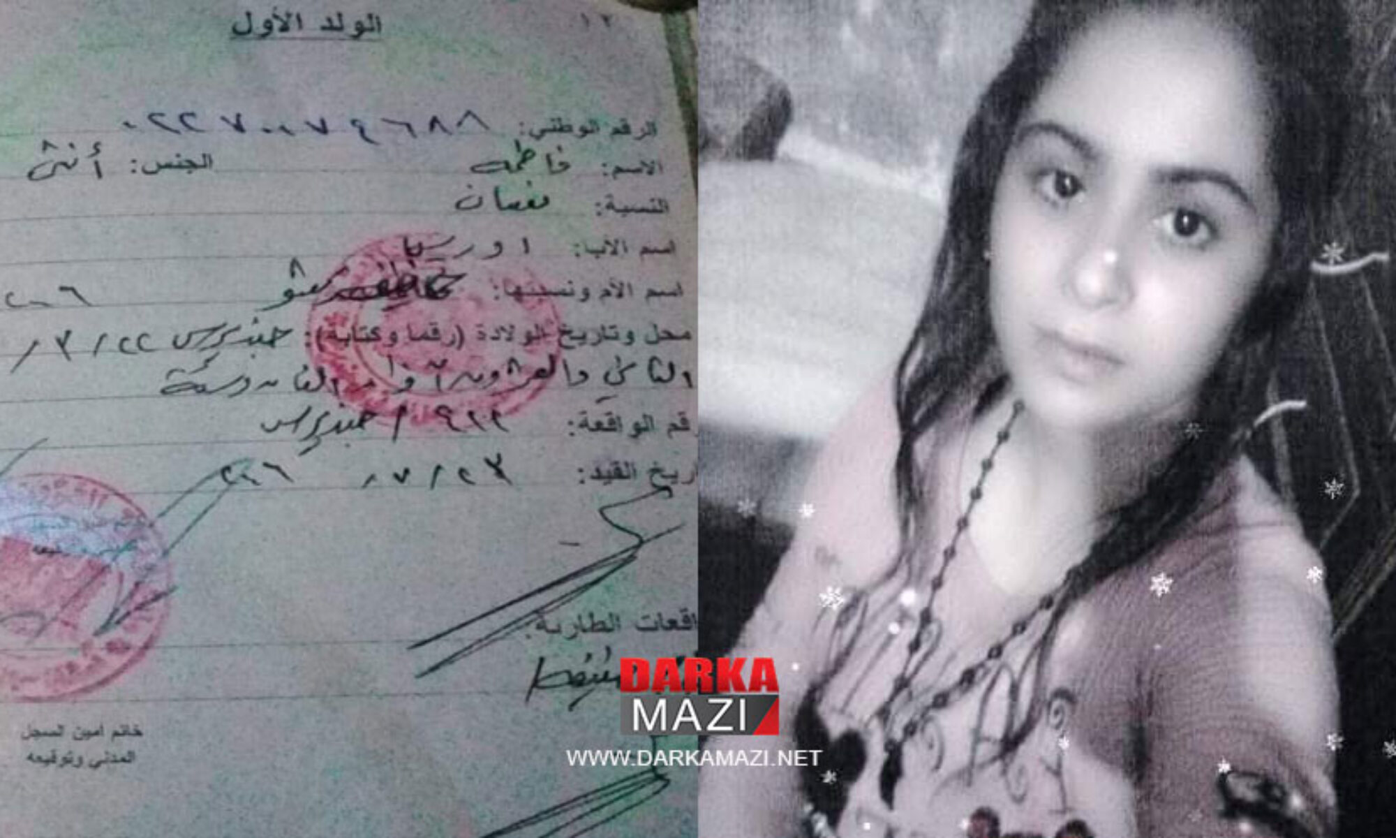 PKK'nin Ciwanên Şoreşger örgütü bu kez de 15 yaşındaki kız çocuğunu kaçırdı