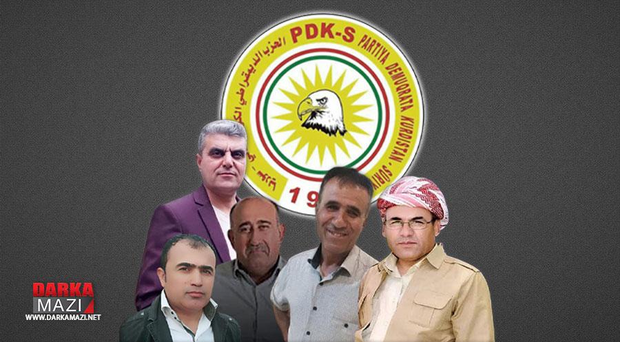 PDK-S bir liste yayınlayarak PYD asayişi tarafından kaçırılan üyelerinin akibetini sordu