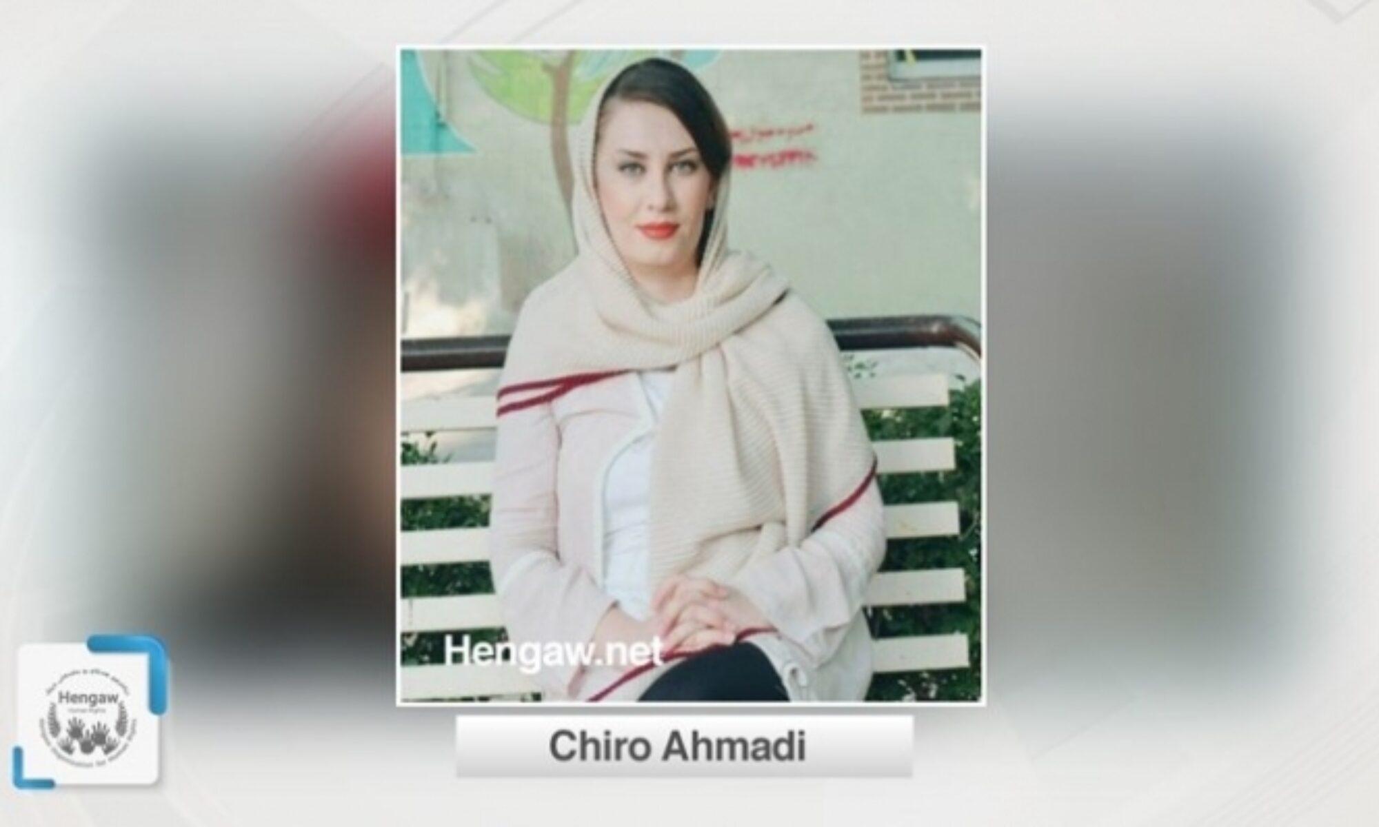 İran istihbaratı Kürtçe öğretmeni ve aktivist Çiro Ehmedi'yi göz altına aldı