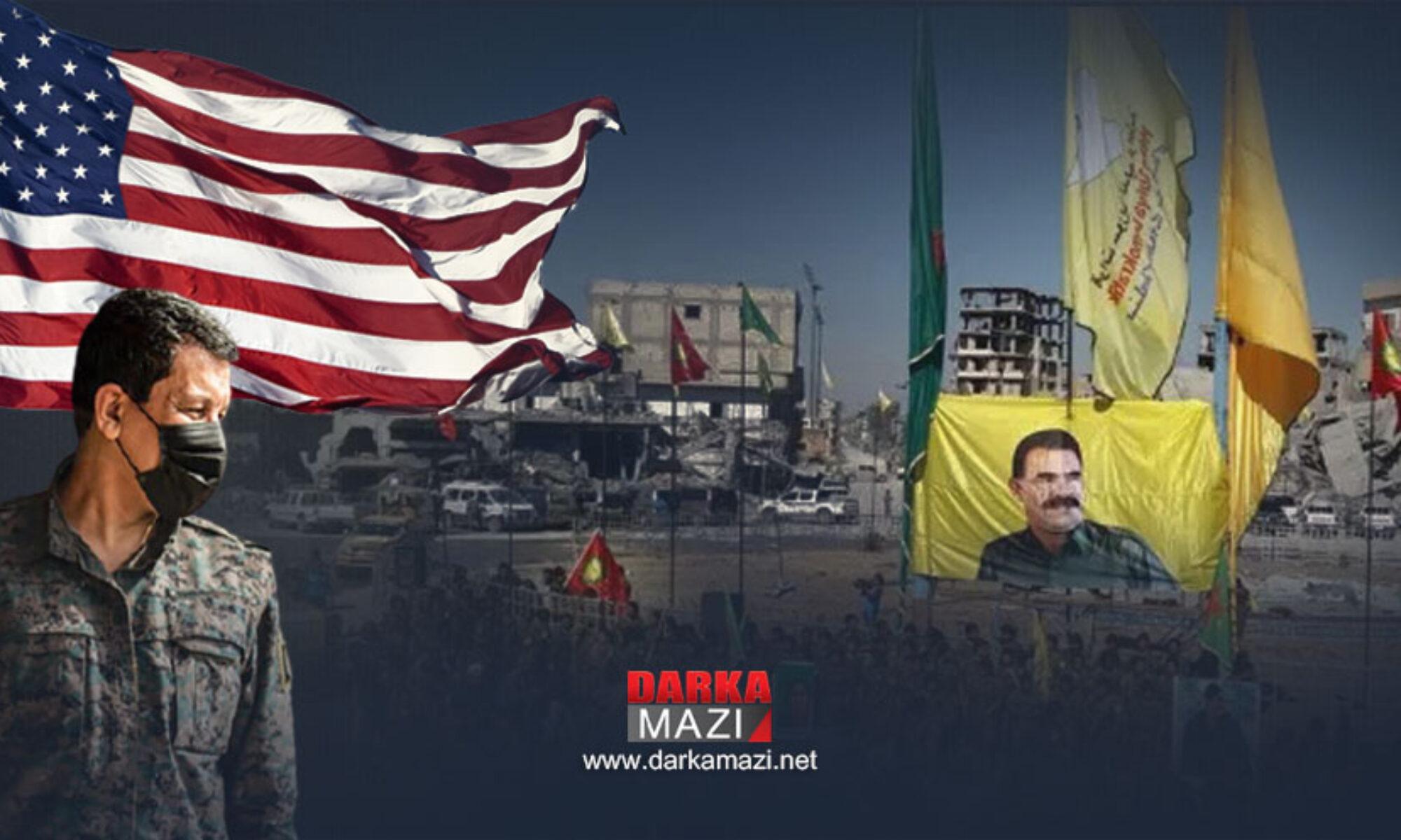 ABD'den Rojava'ya: PKK çıkmazsa HSD-Türkiye çatışmasında taraf olmayız
