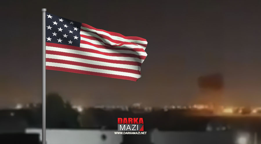 ABD'den Erbil saldırısına sert tepki