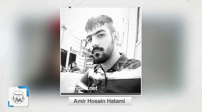 Hengaw: Kürt genci Tahran'da işkence ile katledildi
