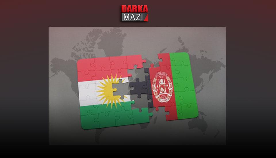 Kürdistan ve Afganistan ABD Rojava, Erbil, Barzani, Fransa, Taliban KDP